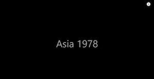 Icon Asia 1978 (Judy Pettersen).jpg