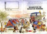 Icon Peru Brief Encounter 1984
