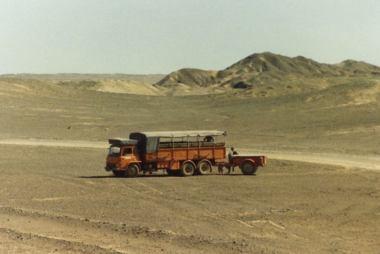 GNM152F (1978?) (Rein Kamar)