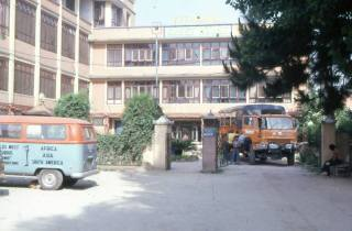 Kathmandu Guest House 1982 (David Hunter)