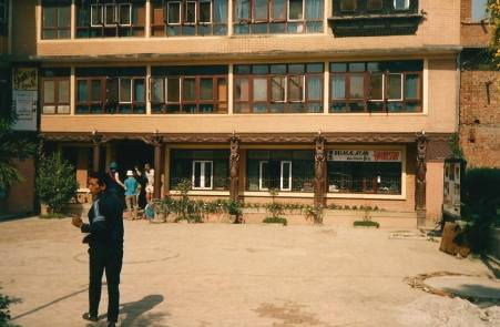 Kathmandu Guest House (date unknown)