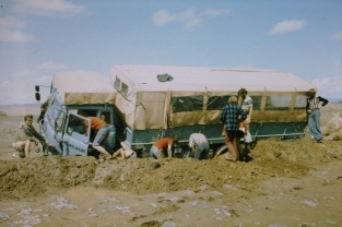 SVC339H - (5) Kathmandu:London 1976 - Iranian Desert - Leader Derek Biddle