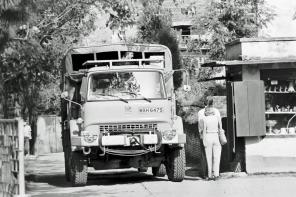 WBH647S Kathmandu 1979 (David Hunter)