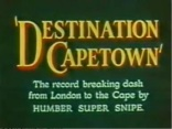 Icon Destination Cape Town 1952