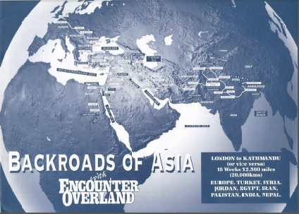 Icon Project Dossier Backroads of Asia 1994
