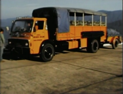 Icon 1977 - South America Rio to Baranquilla