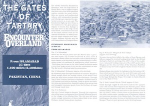 Icon Project Dossier The Gates of Tartary 1994