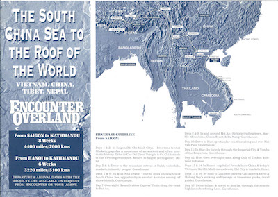 Icon Project Dossier The South China Sea to the Roof of the World 1994